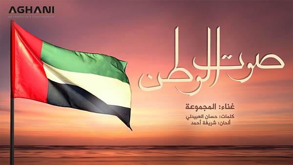 Арабский язык | Eks-Libris