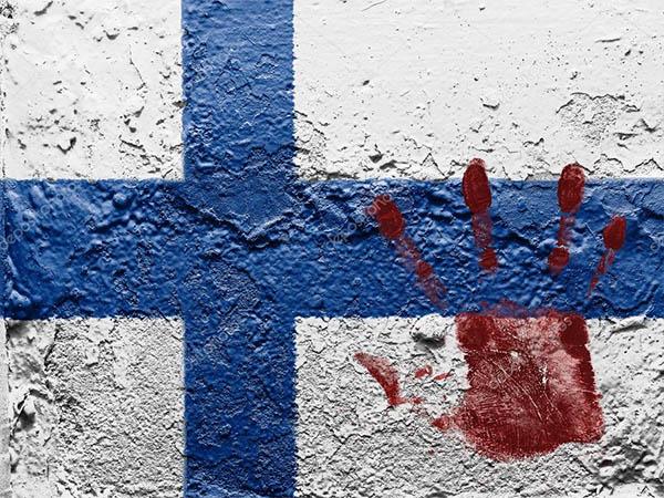 Финский язык | Eks-Libris