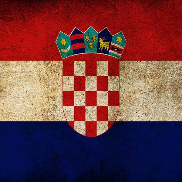 Хорватский. ТОП 25 по Версии Eks-Libris