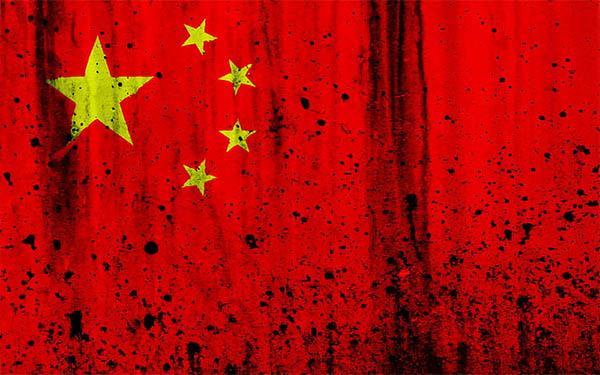 Китайский язык | Eks-Libris