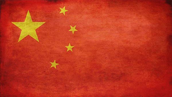 Китайский. ТОП 25 по Версии Eks-Libris