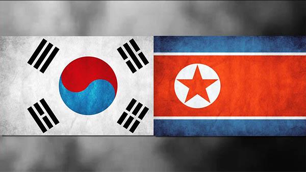 Корейский язык | Eks-Libris