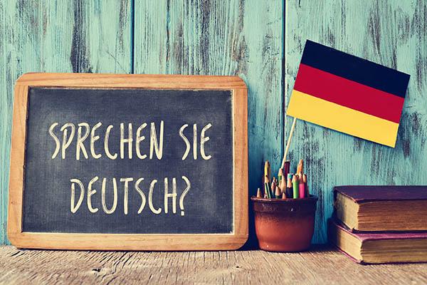 Немецкий язык | Eks-Libris