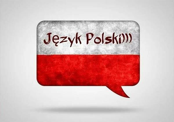 Польский язык | Eks-Libris