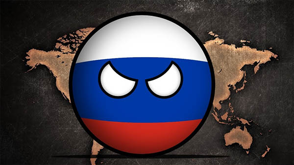Русский язык | Eks-Libris
