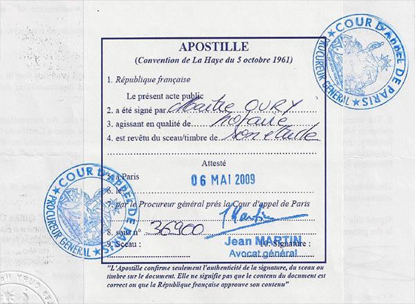 Сколько стоит апостилирование документов?   Eks-Libris