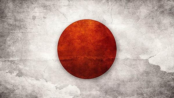 Японский язык | Eks-Libris