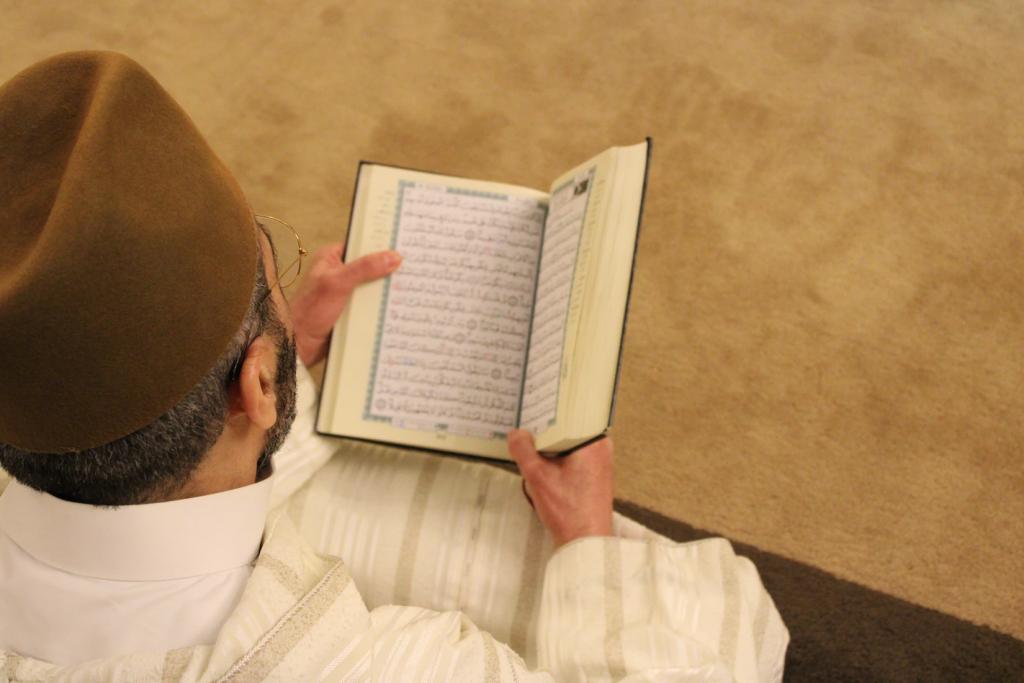 Перевод Корана